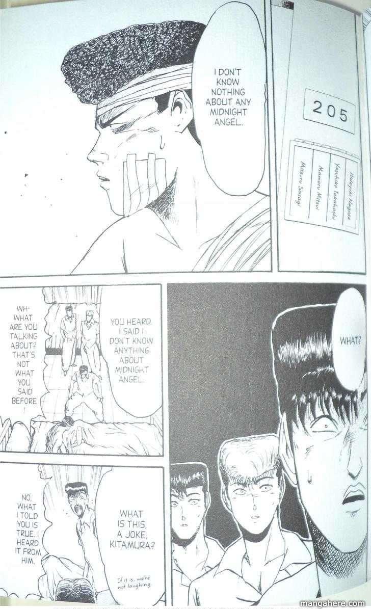 Shounan Junai Gumi 96 Page 3