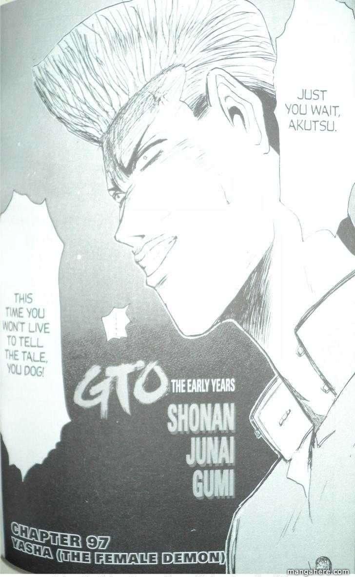 Shounan Junai Gumi 97 Page 2