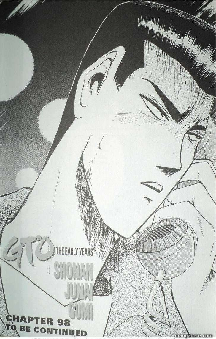 Shounan Junai Gumi 98 Page 1