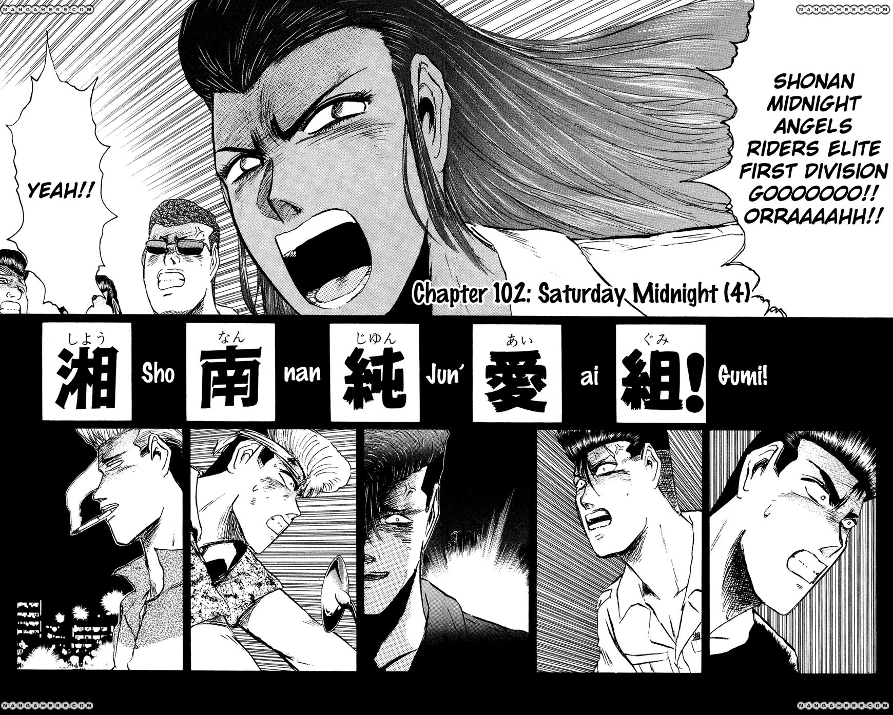 Shounan Junai Gumi 102 Page 2