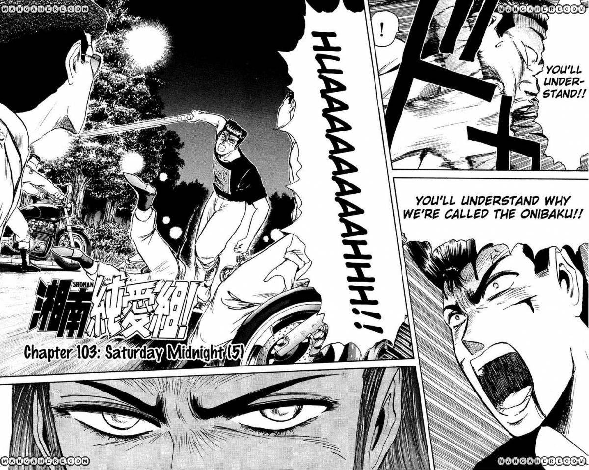 Shounan Junai Gumi 103 Page 2