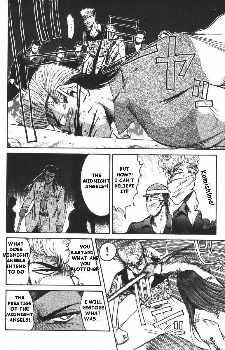 Shounan Junai Gumi 104 Page 2