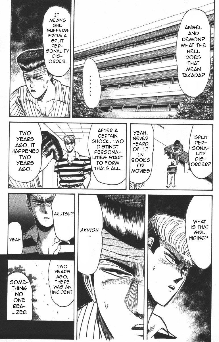 Shounan Junai Gumi 105 Page 1