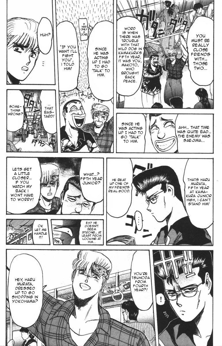 Shounan Junai Gumi 107 Page 2