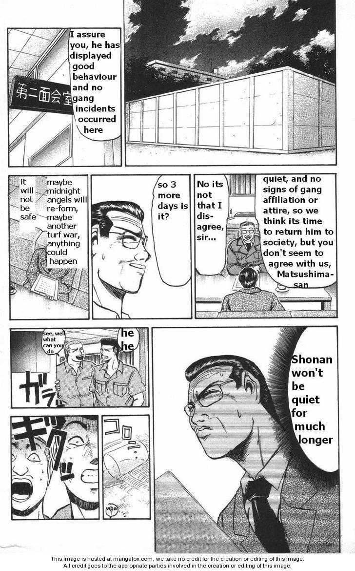 Shounan Junai Gumi 109 Page 1