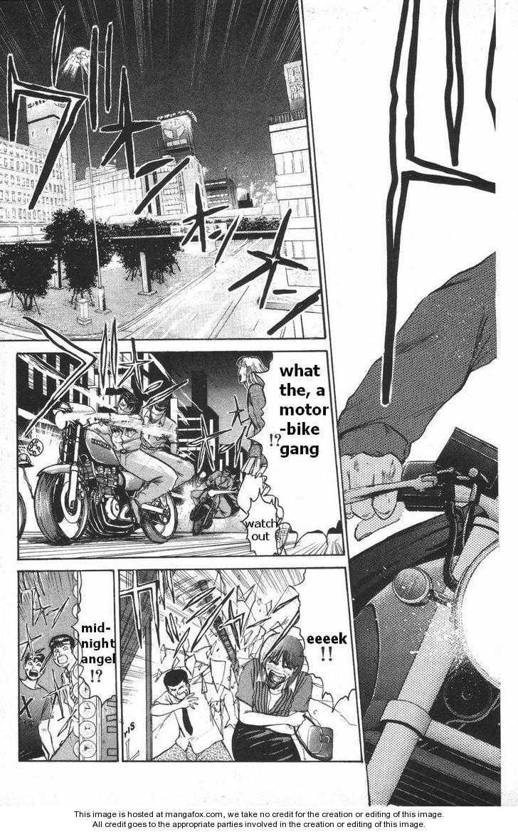 Shounan Junai Gumi 112 Page 3