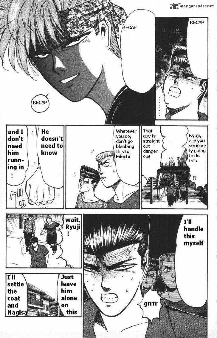 Shounan Junai Gumi 116 Page 2
