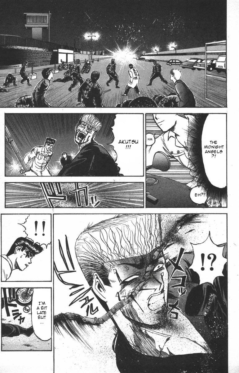 Shounan Junai Gumi 118 Page 1