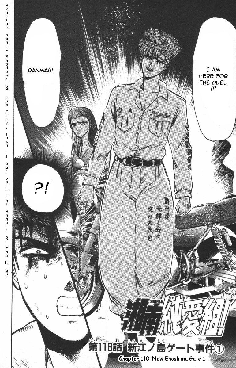 Shounan Junai Gumi 118 Page 2