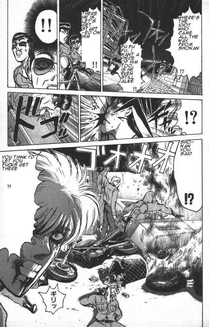 Shounan Junai Gumi 145 Page 2