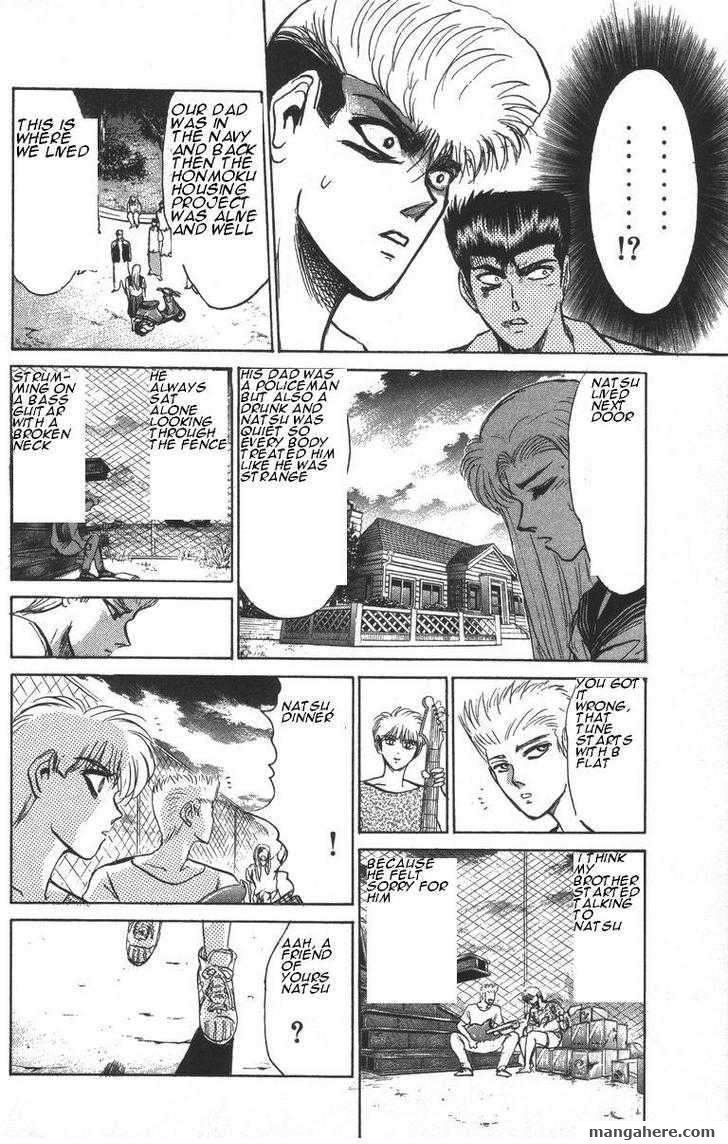 Shounan Junai Gumi 148 Page 2