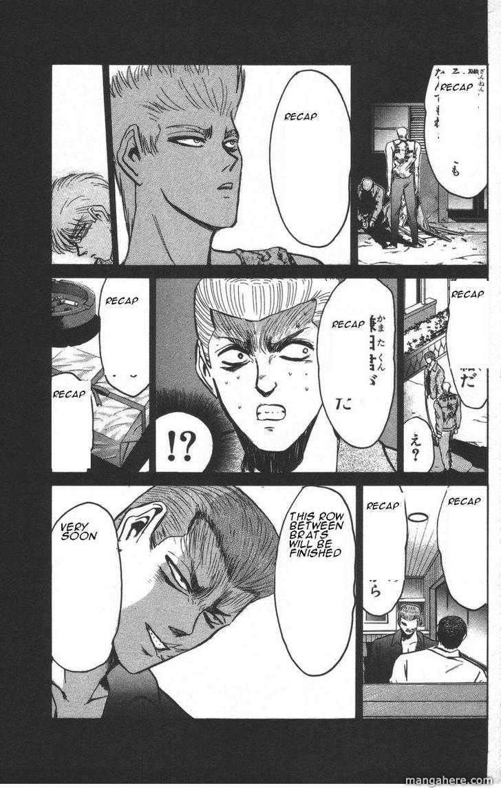 Shounan Junai Gumi 150 Page 2