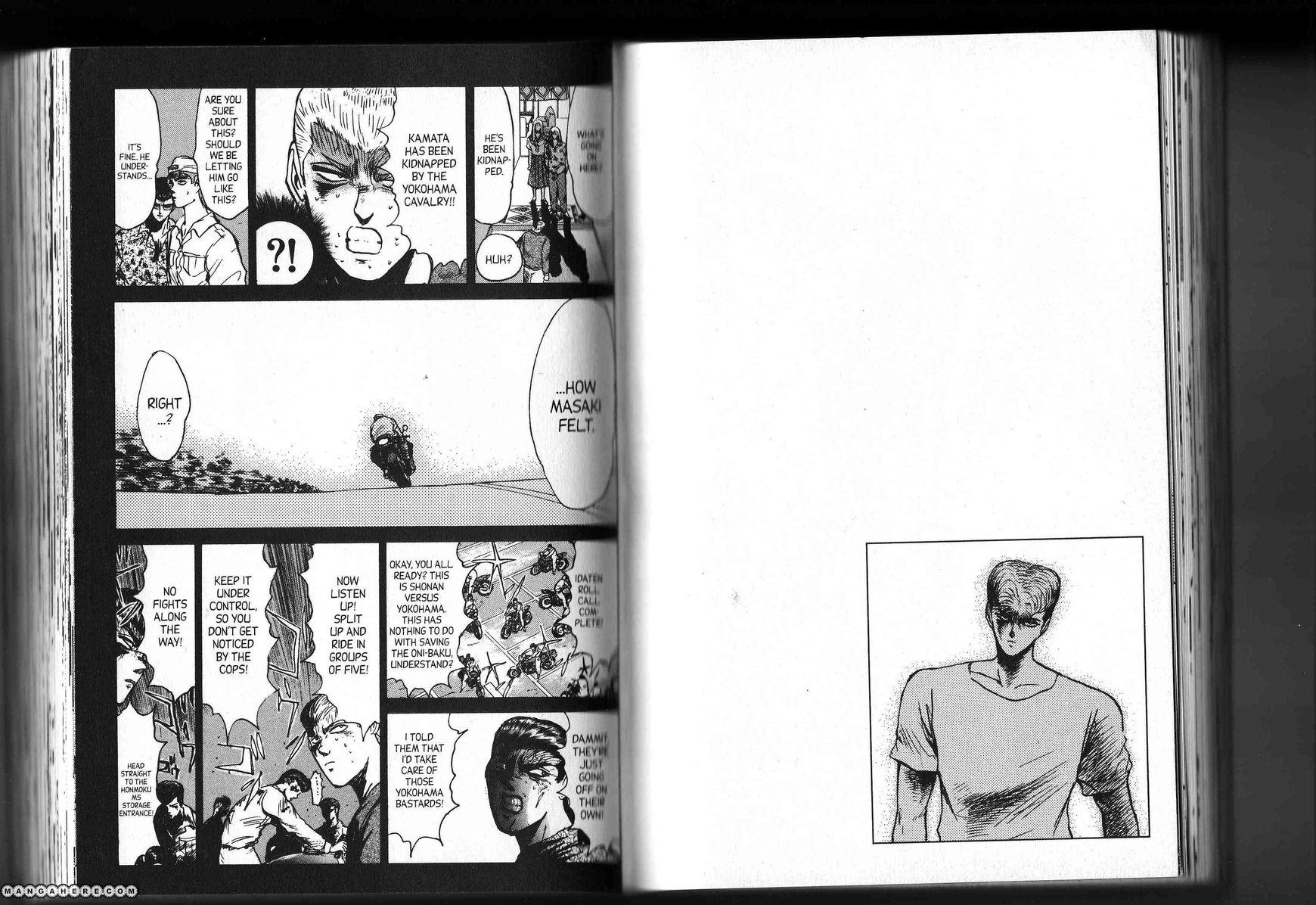 Shounan Junai Gumi 151 Page 1
