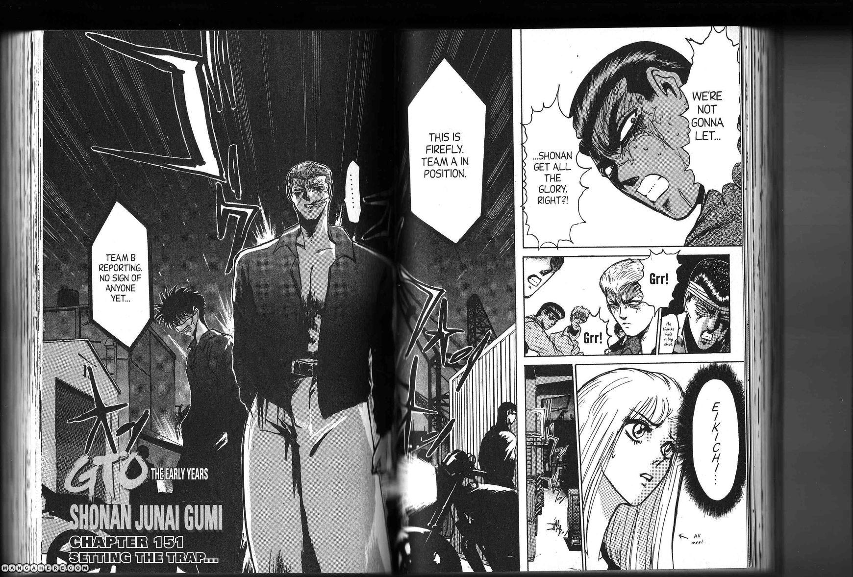 Shounan Junai Gumi 151 Page 2