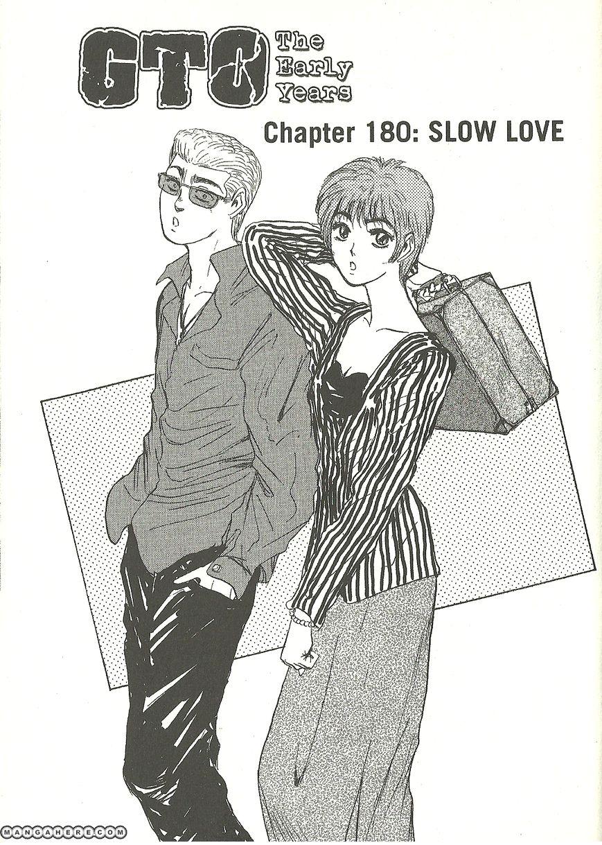 Shounan Junai Gumi 180 Page 1
