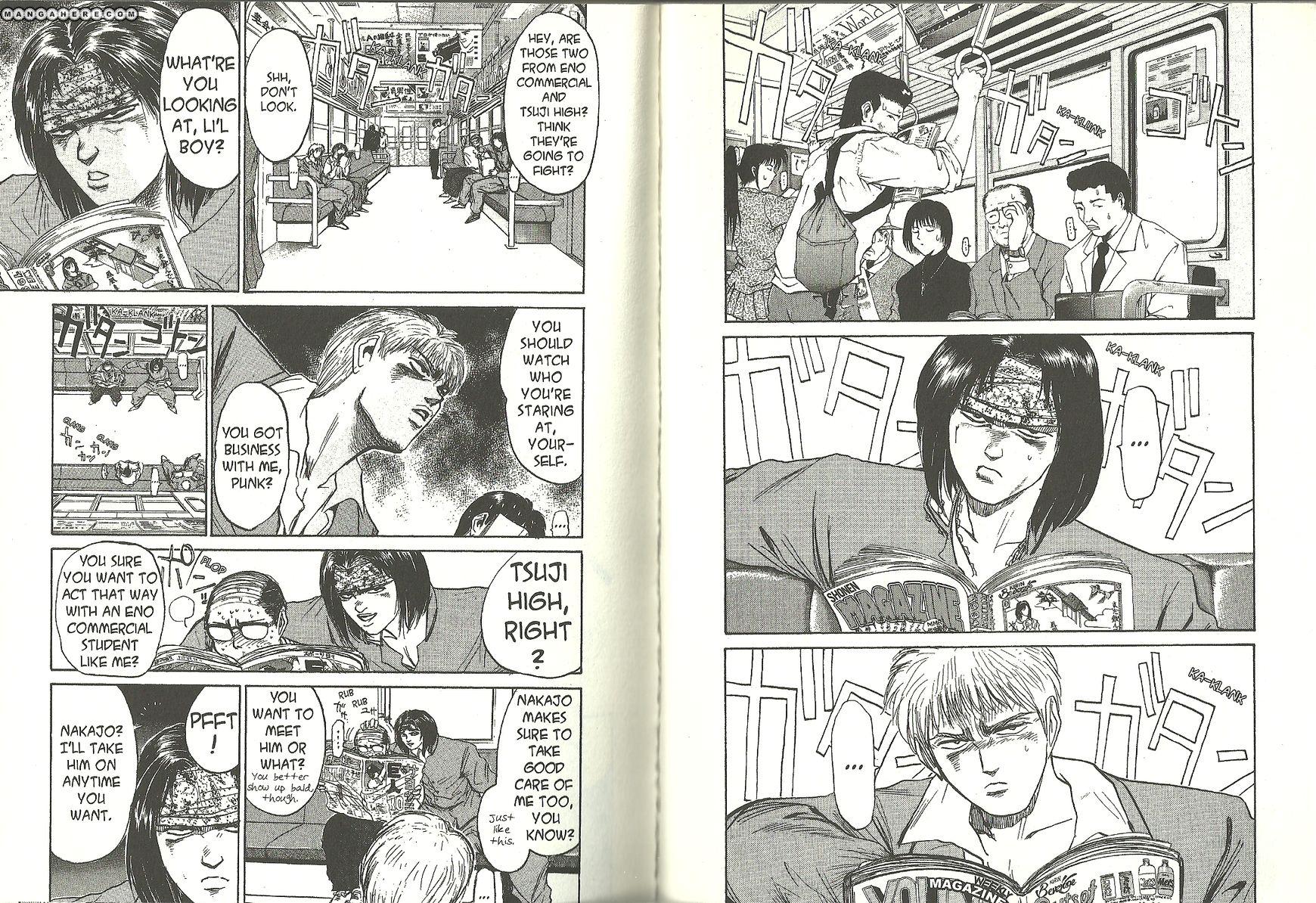 Shounan Junai Gumi 181 Page 3