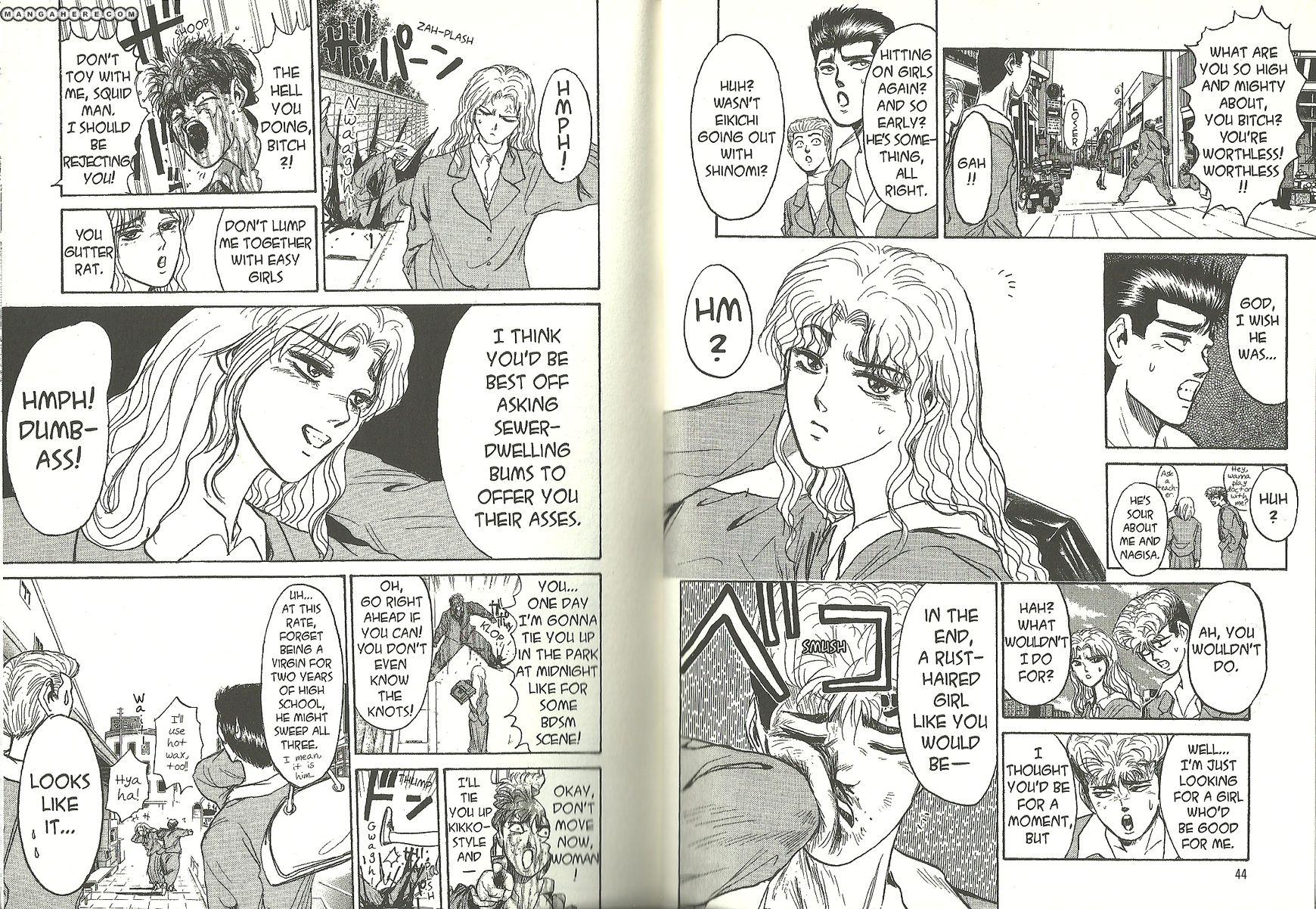 Shounan Junai Gumi 182 Page 2