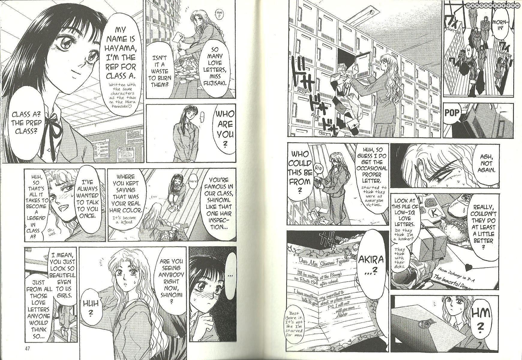 Shounan Junai Gumi 182 Page 3
