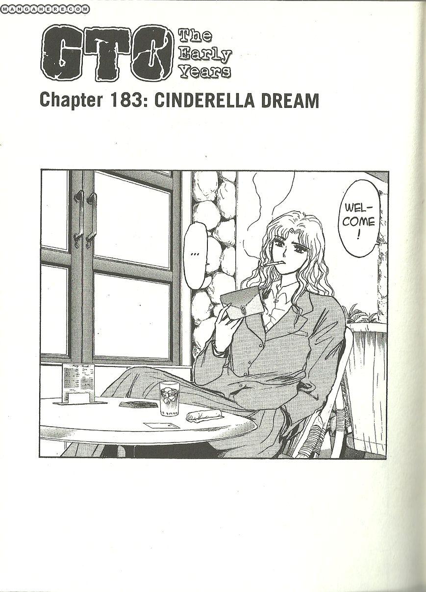 Shounan Junai Gumi 183 Page 1