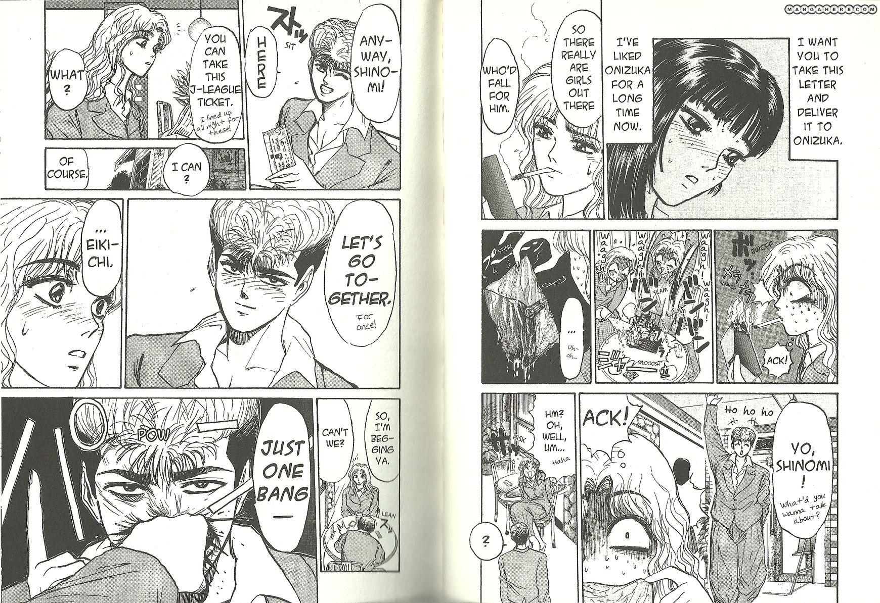 Shounan Junai Gumi 183 Page 2