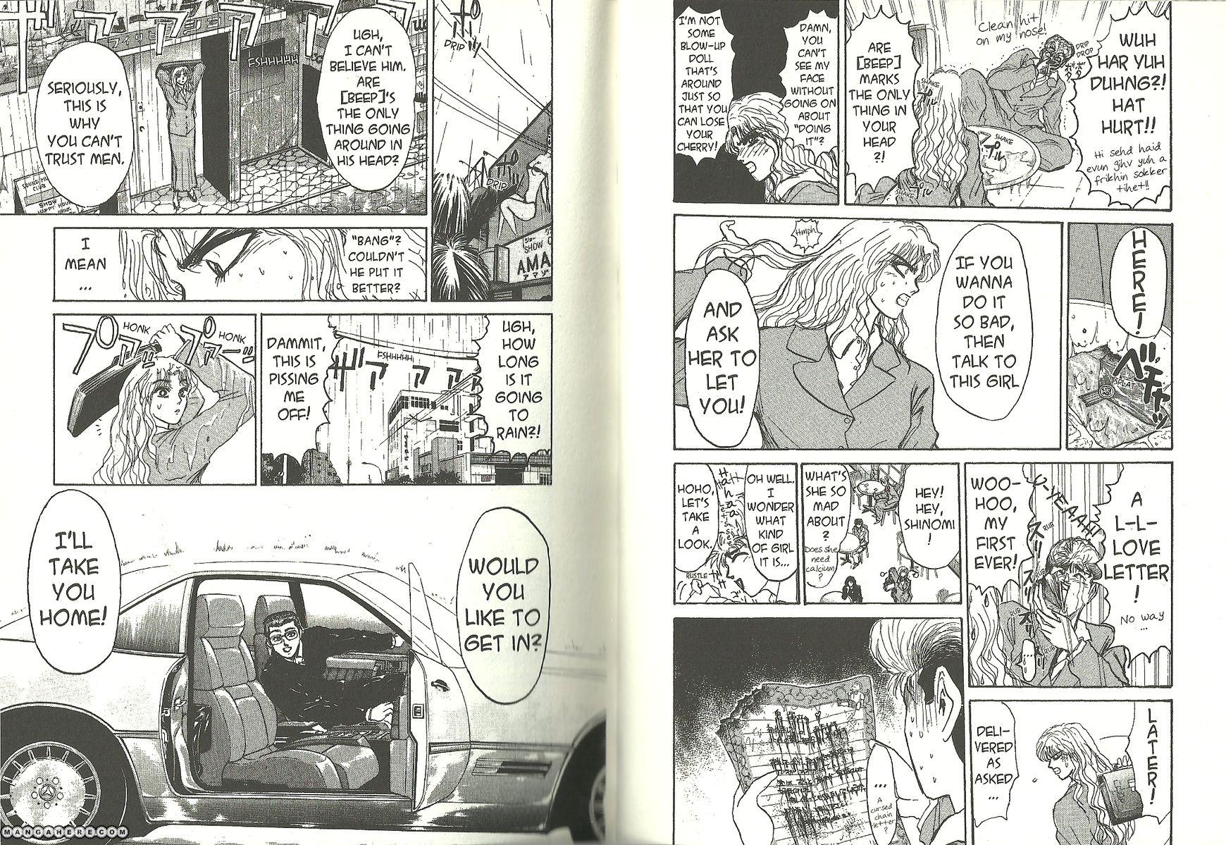 Shounan Junai Gumi 183 Page 3