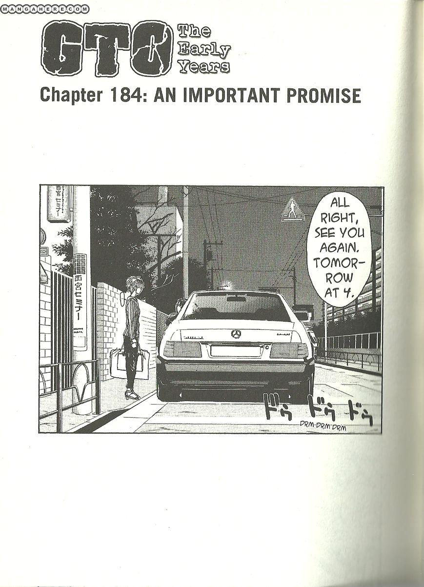 Shounan Junai Gumi 184 Page 1