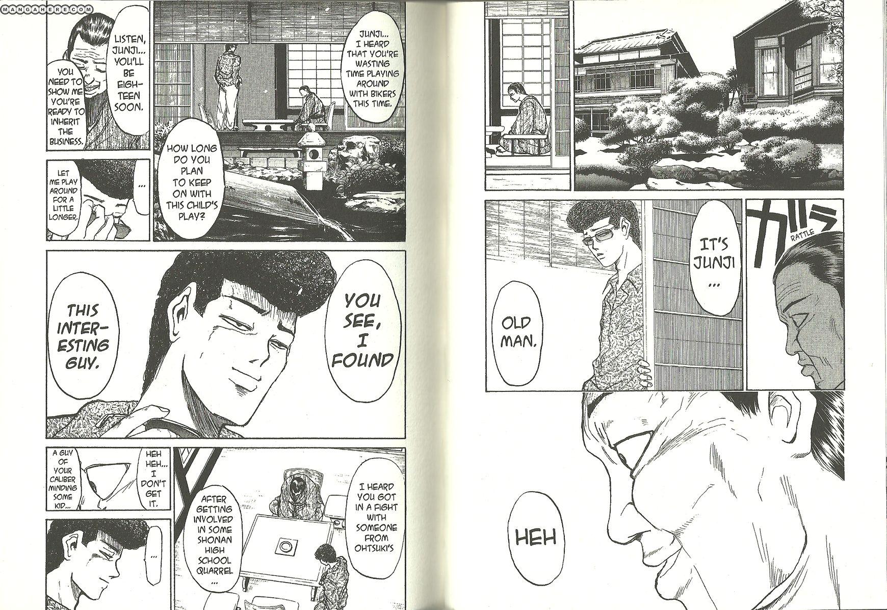 Shounan Junai Gumi 185 Page 2
