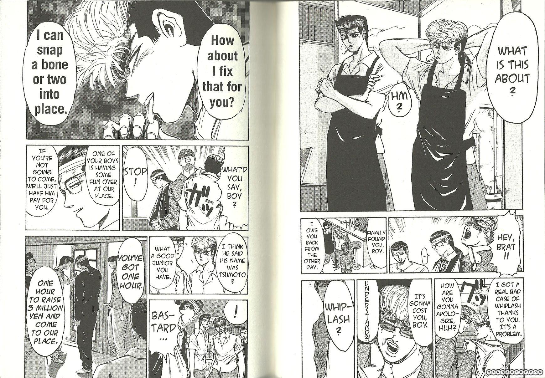 Shounan Junai Gumi 186 Page 3