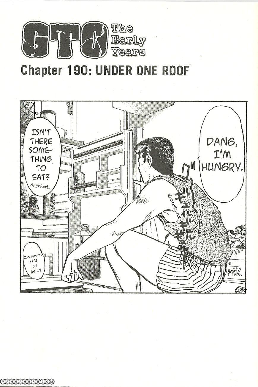 Shounan Junai Gumi 190 Page 1
