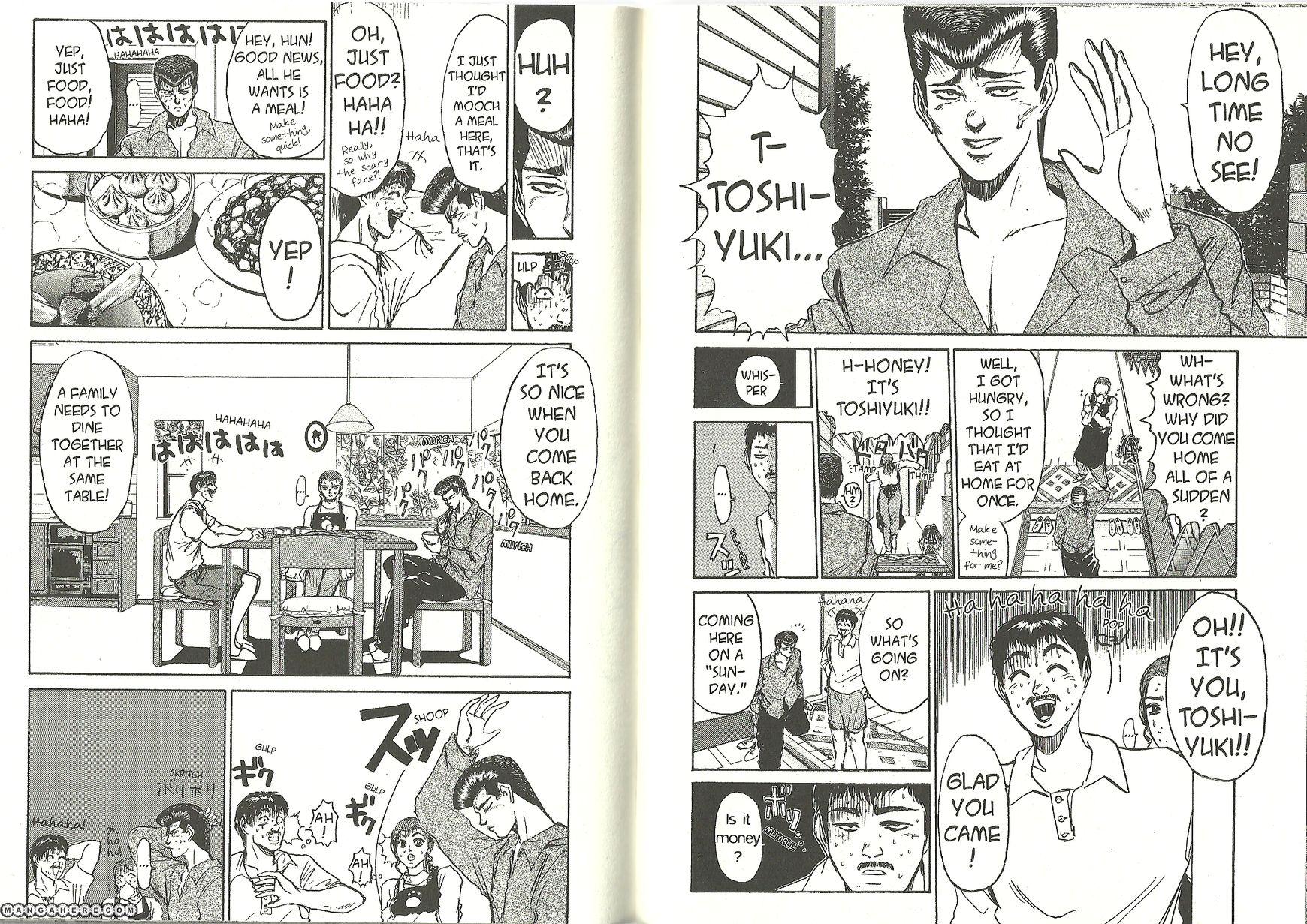 Shounan Junai Gumi 190 Page 3