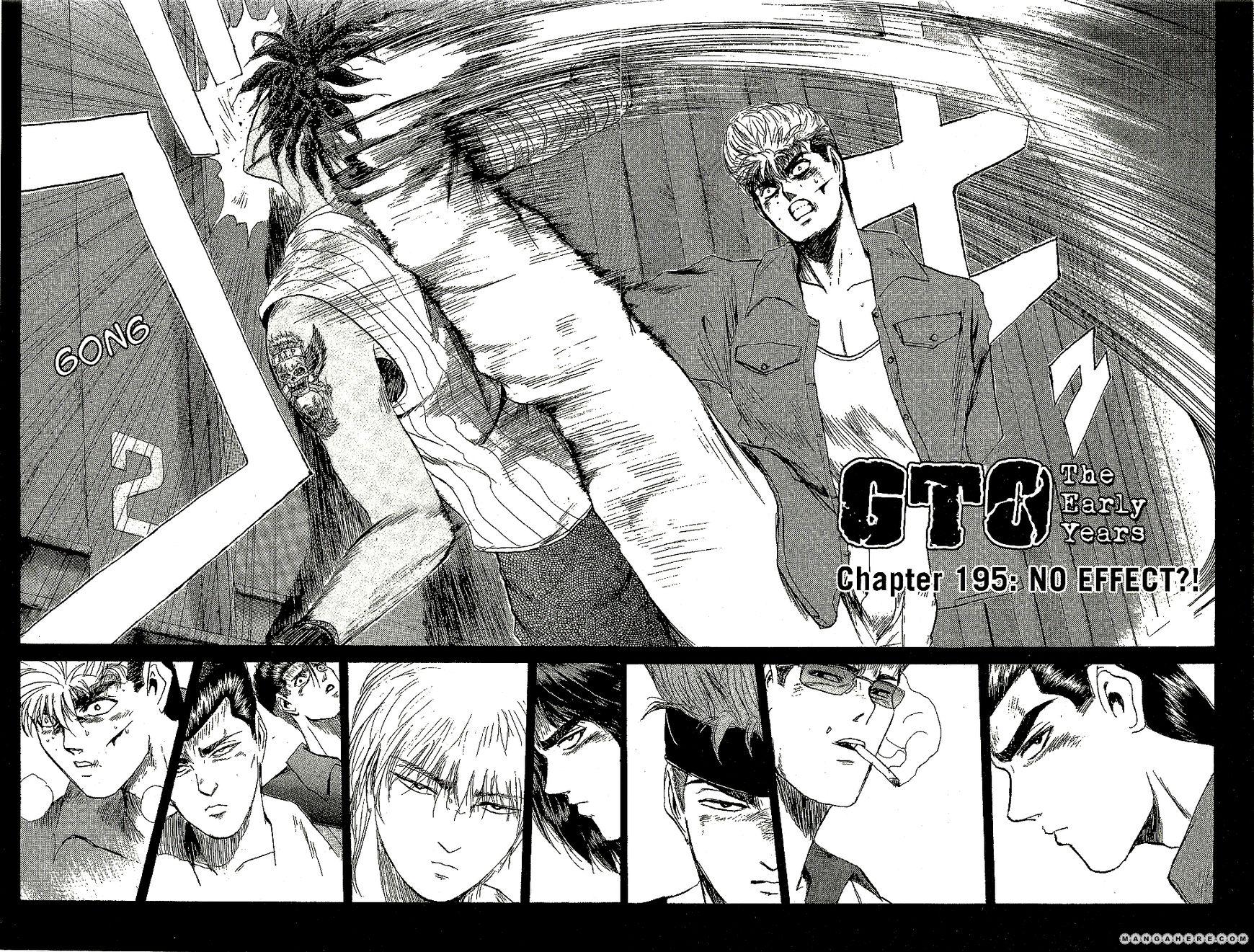 Shounan Junai Gumi 195 Page 1