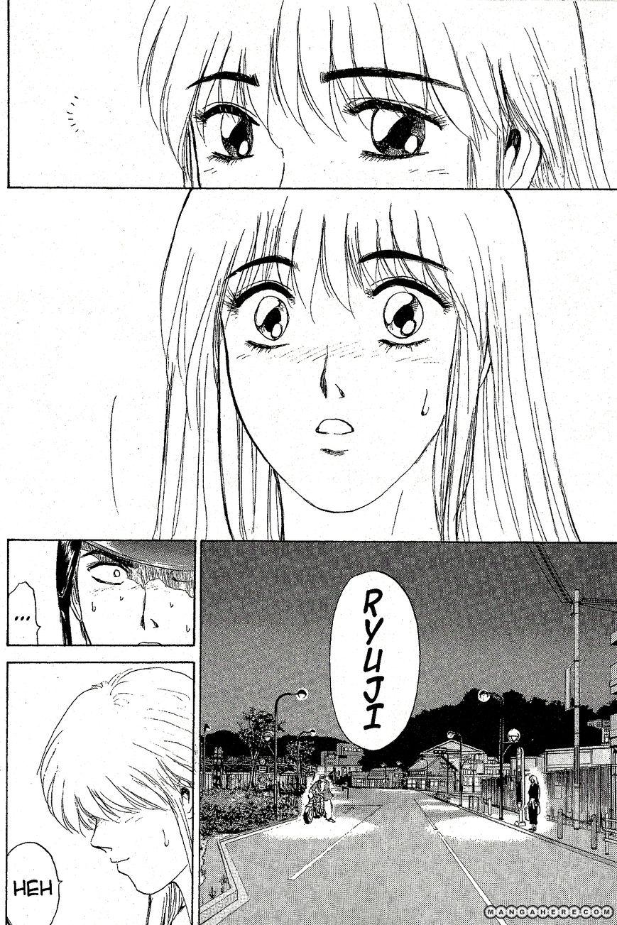 Shounan Junai Gumi 196 Page 2