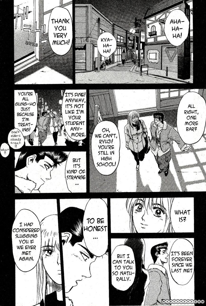 Shounan Junai Gumi 198 Page 2