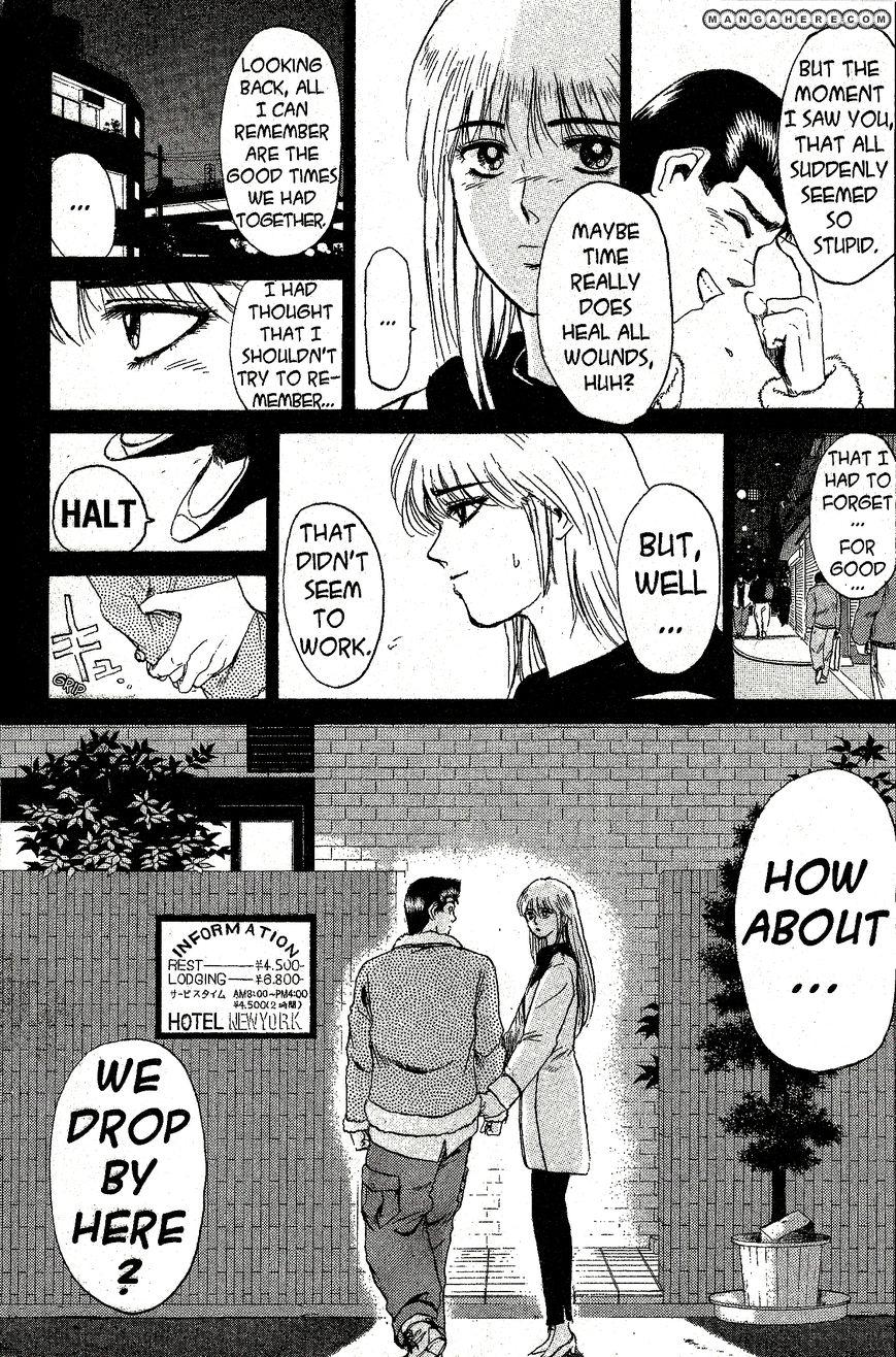 Shounan Junai Gumi 198 Page 3