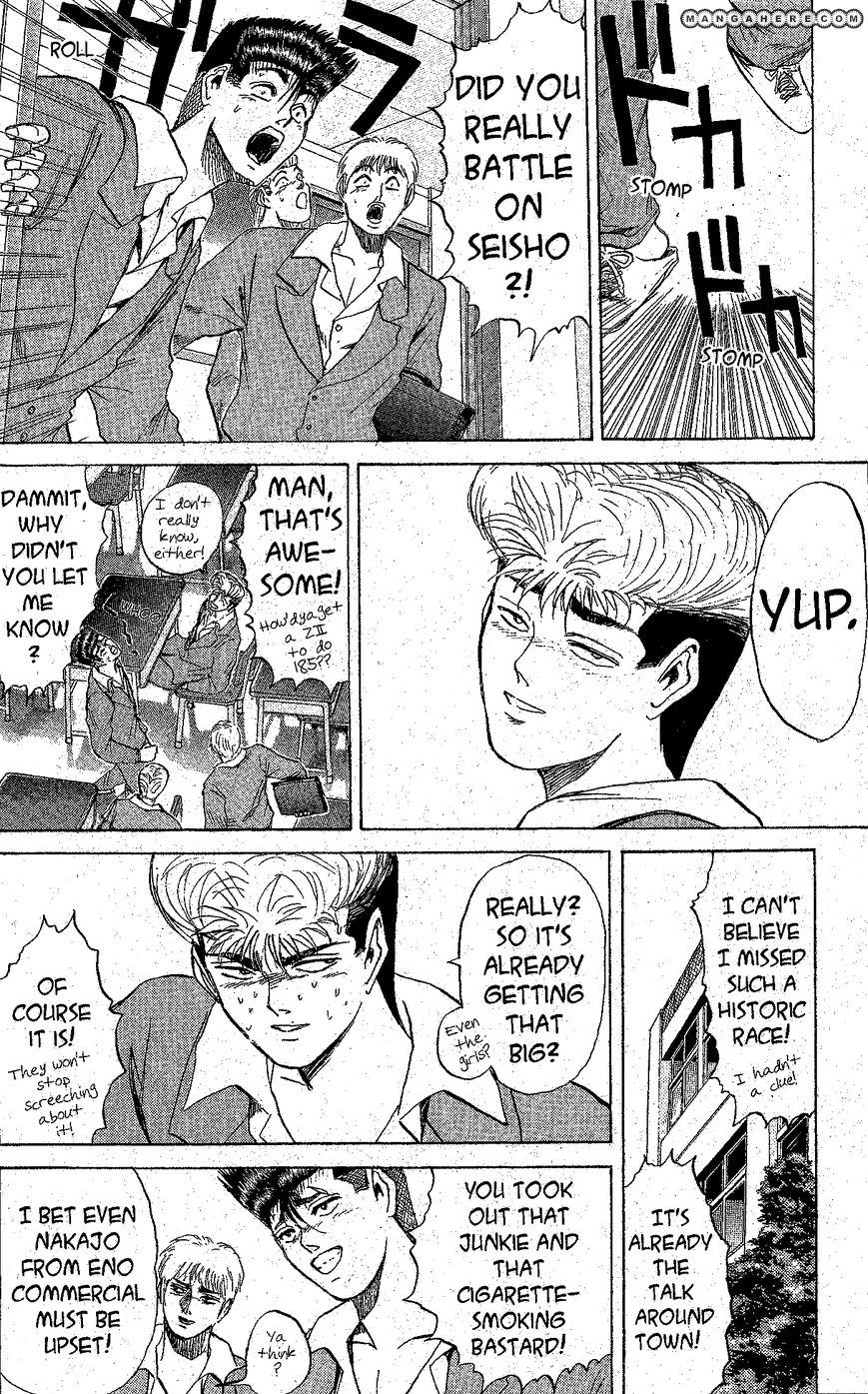 Shounan Junai Gumi 206 Page 2