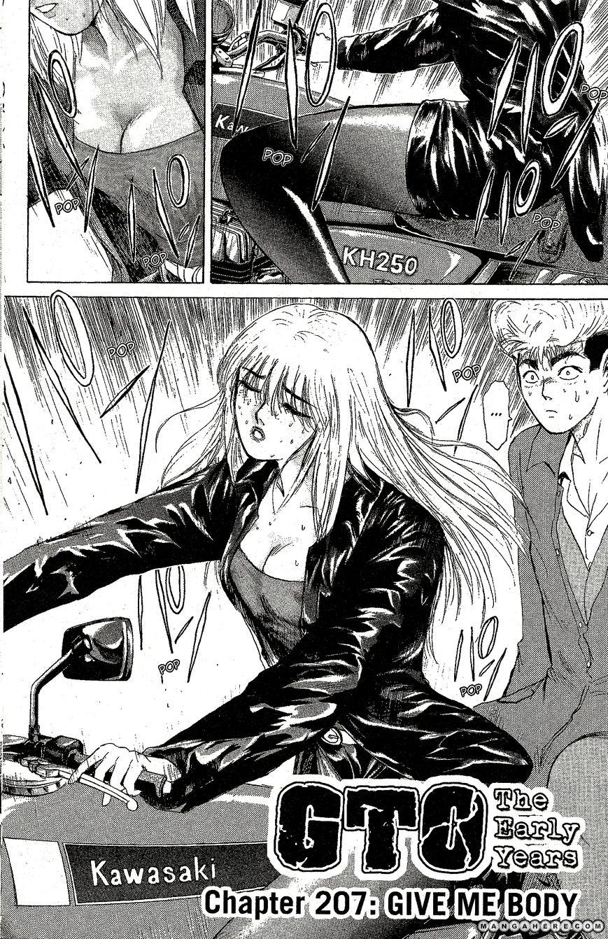 Shounan Junai Gumi 207 Page 1