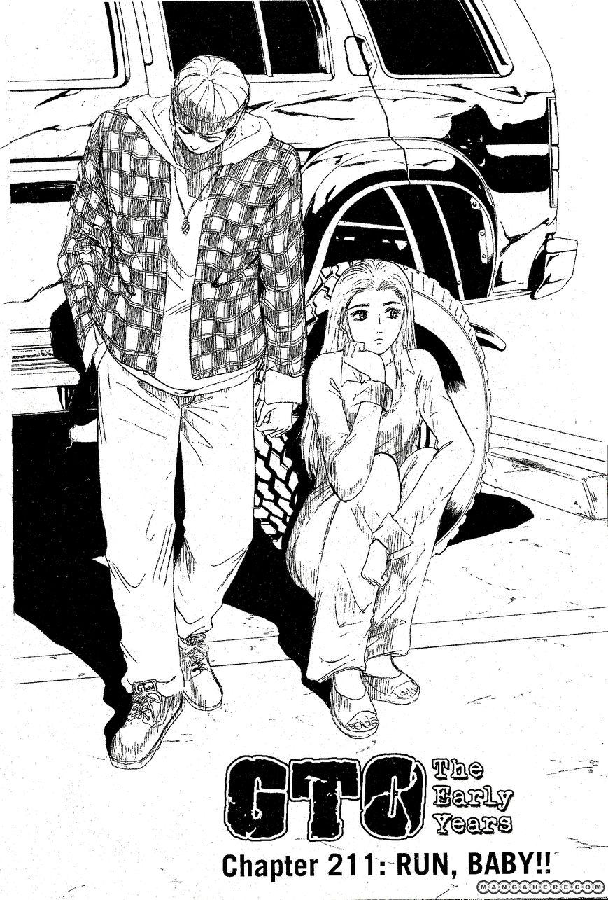 Shounan Junai Gumi 211 Page 1