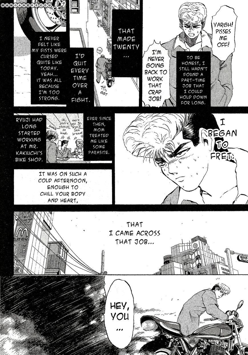 Shounan Junai Gumi 213 Page 2