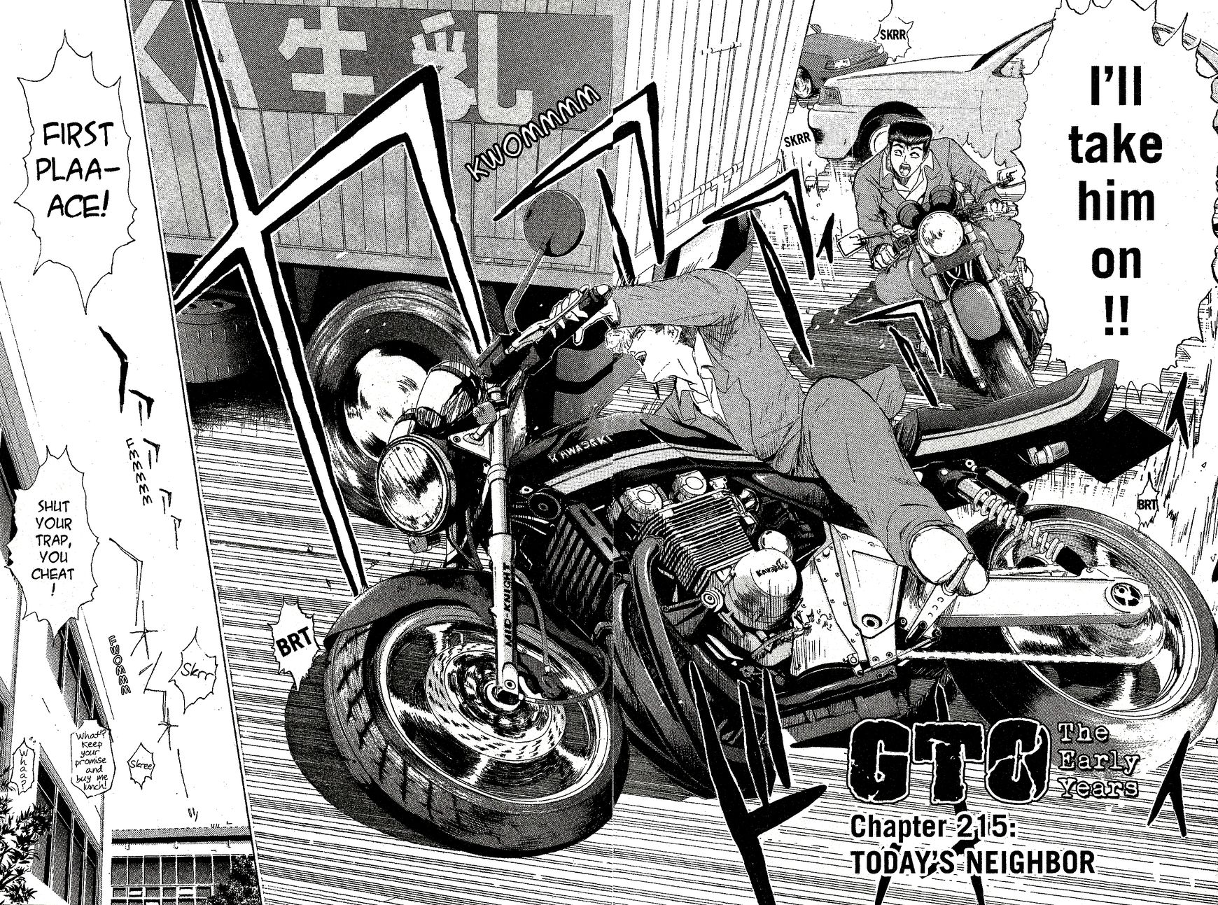 Shounan Junai Gumi 215 Page 2