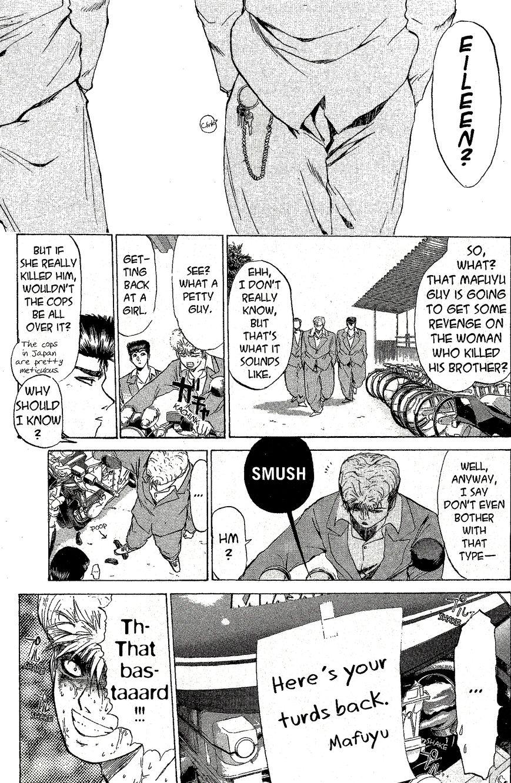 Shounan Junai Gumi 217 Page 1
