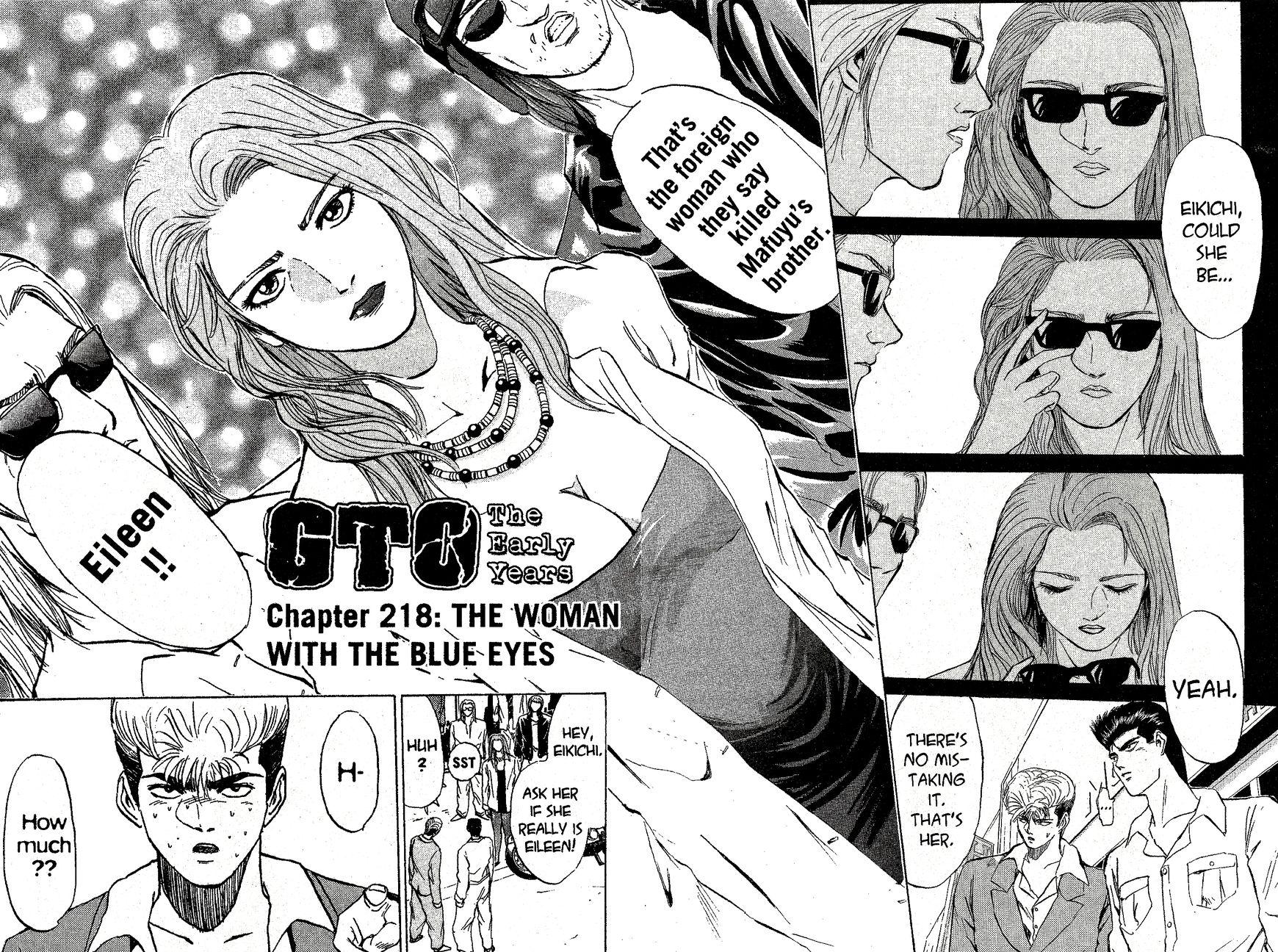 Shounan Junai Gumi 218 Page 1