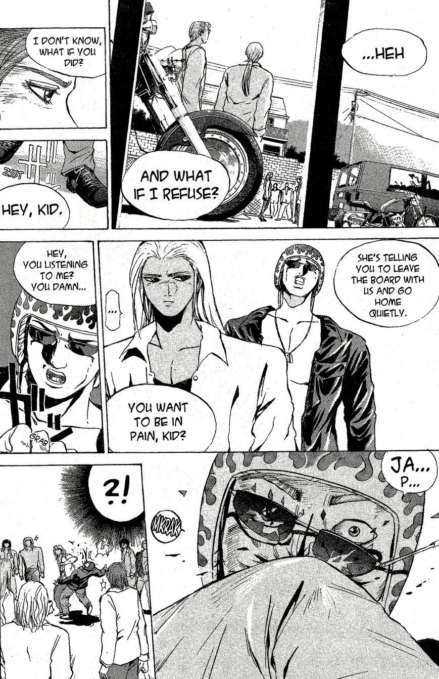Shounan Junai Gumi 219 Page 2