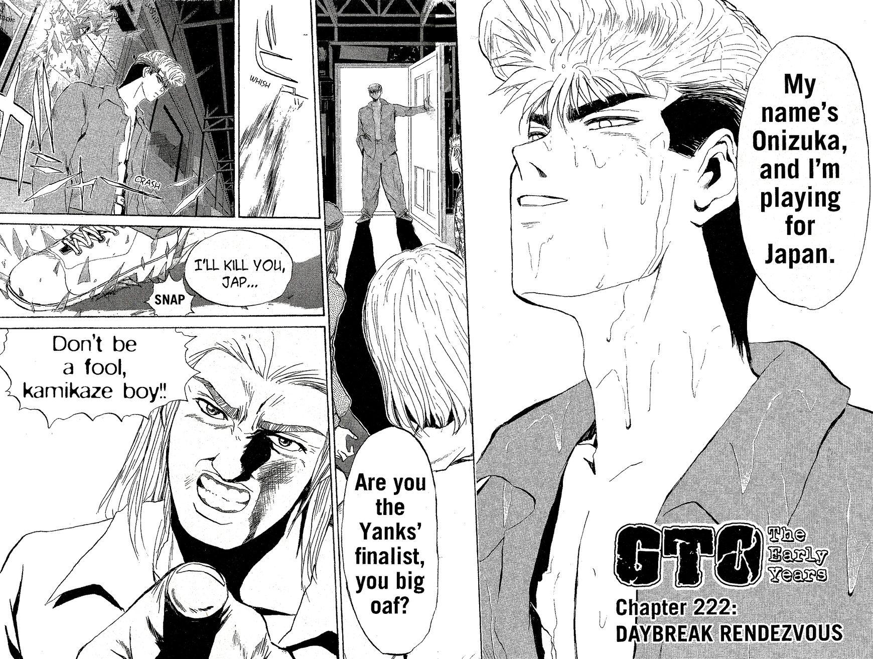 Shounan Junai Gumi 222 Page 2