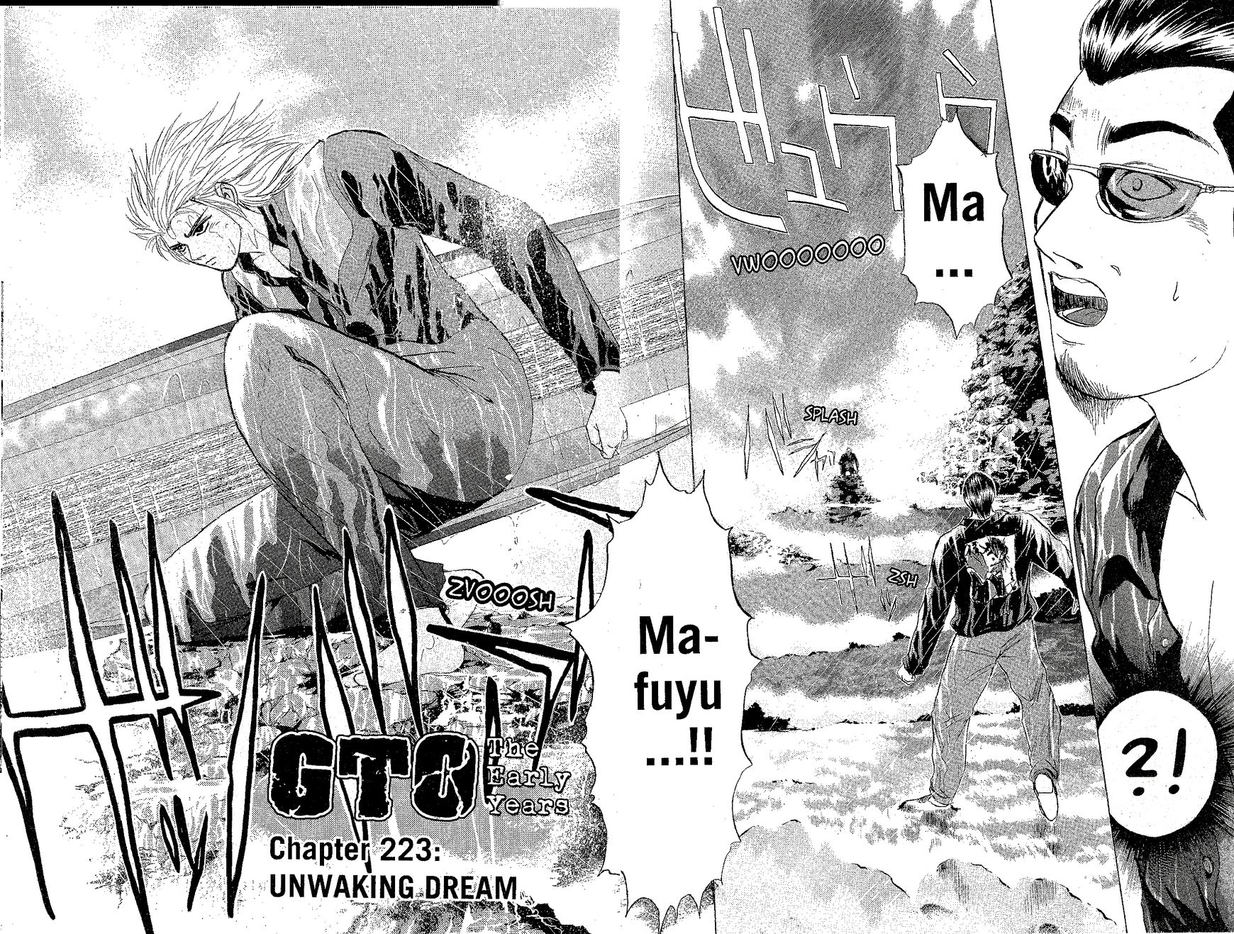 Shounan Junai Gumi 223 Page 2