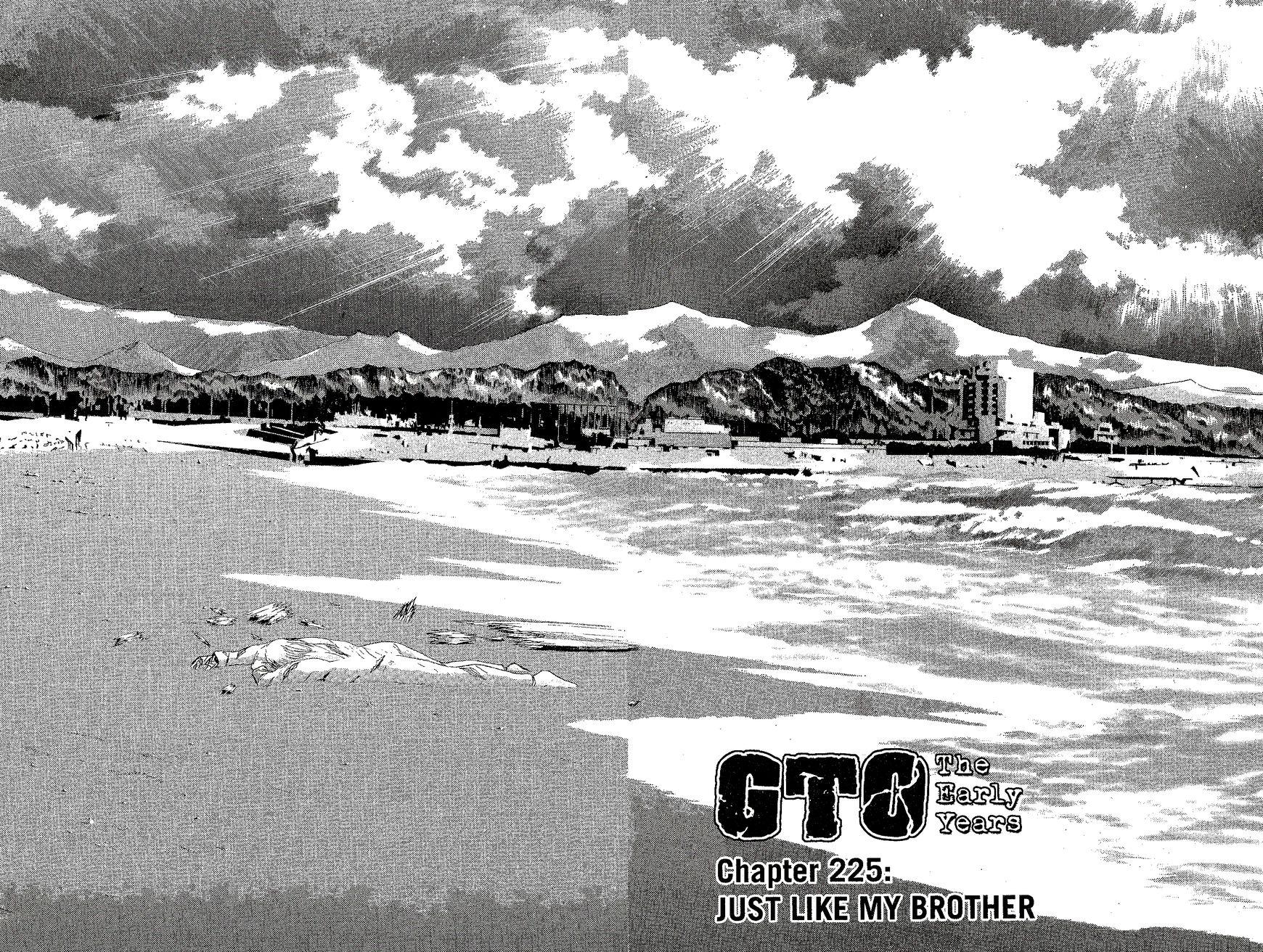 Shounan Junai Gumi 225.1 Page 1
