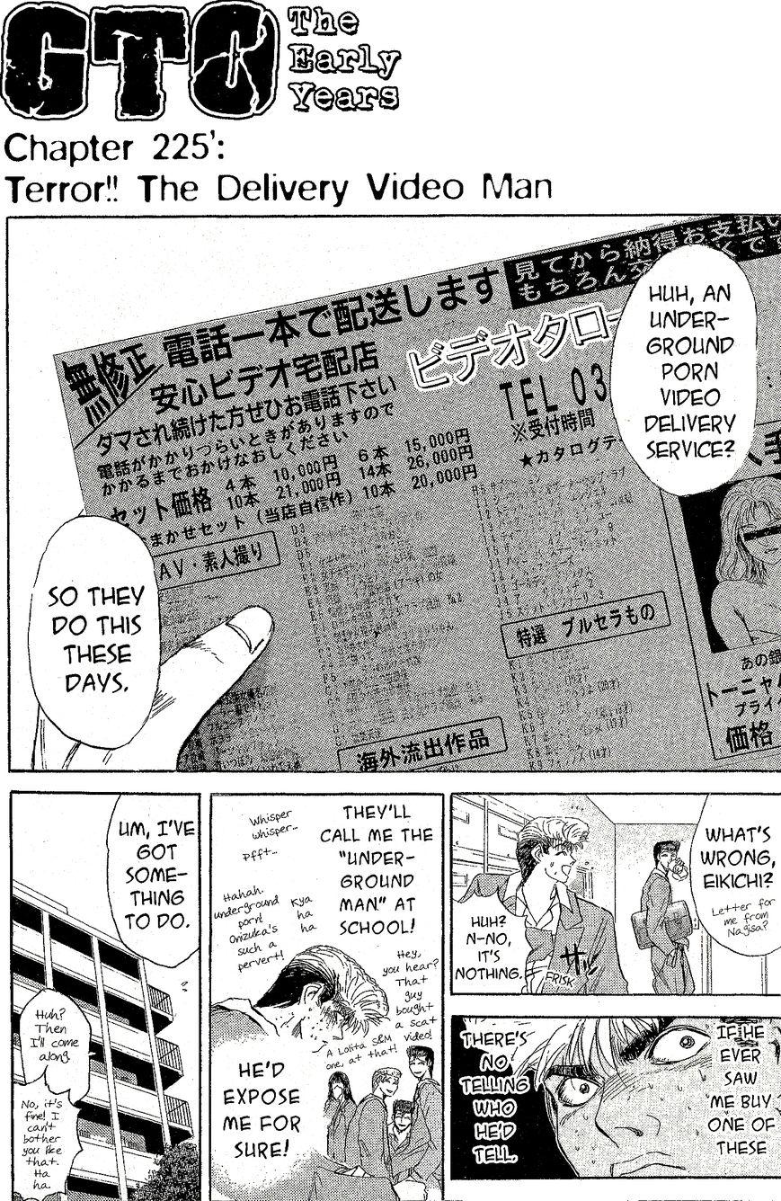Shounan Junai Gumi 225.2 Page 1