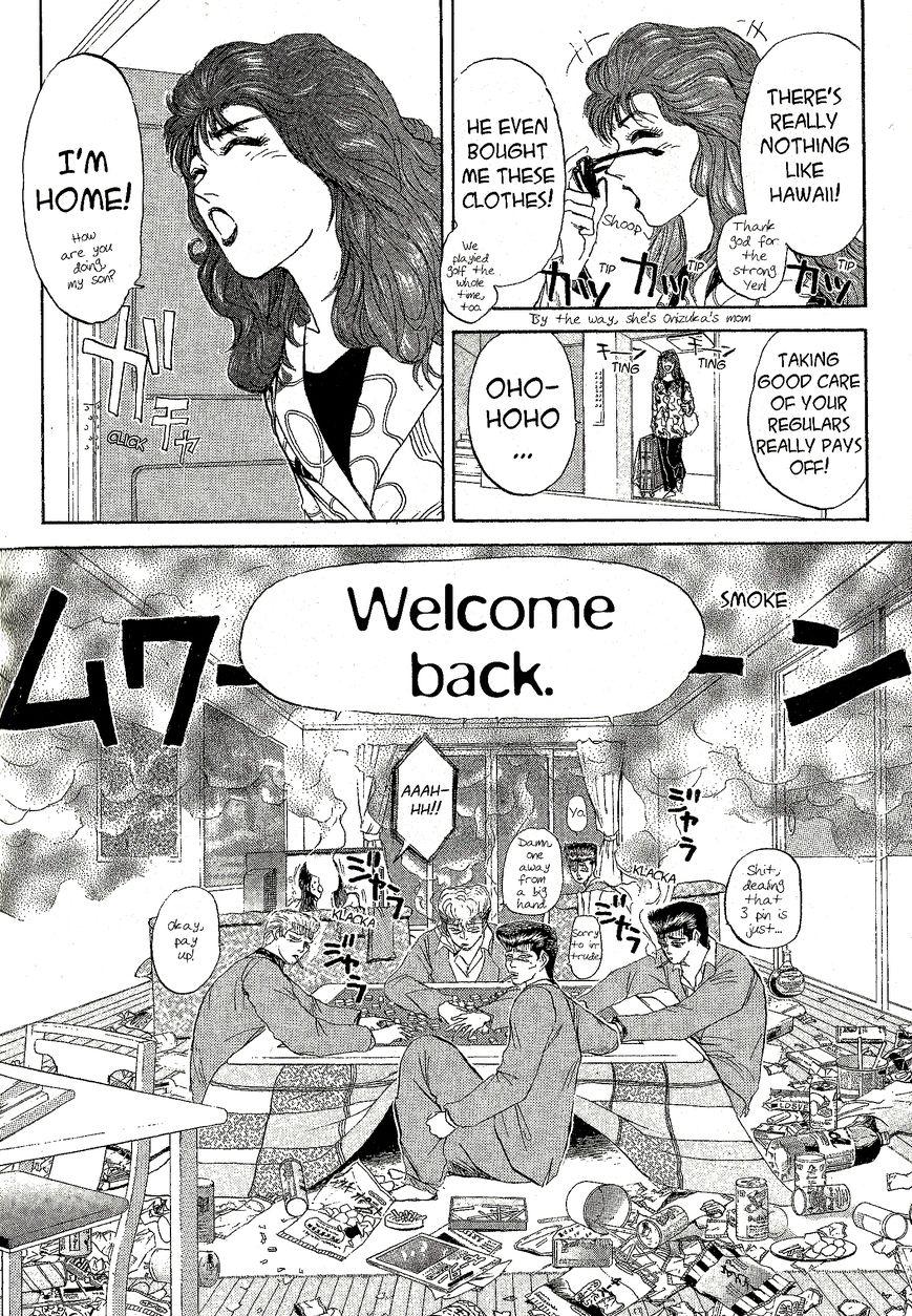 Shounan Junai Gumi 228 Page 2