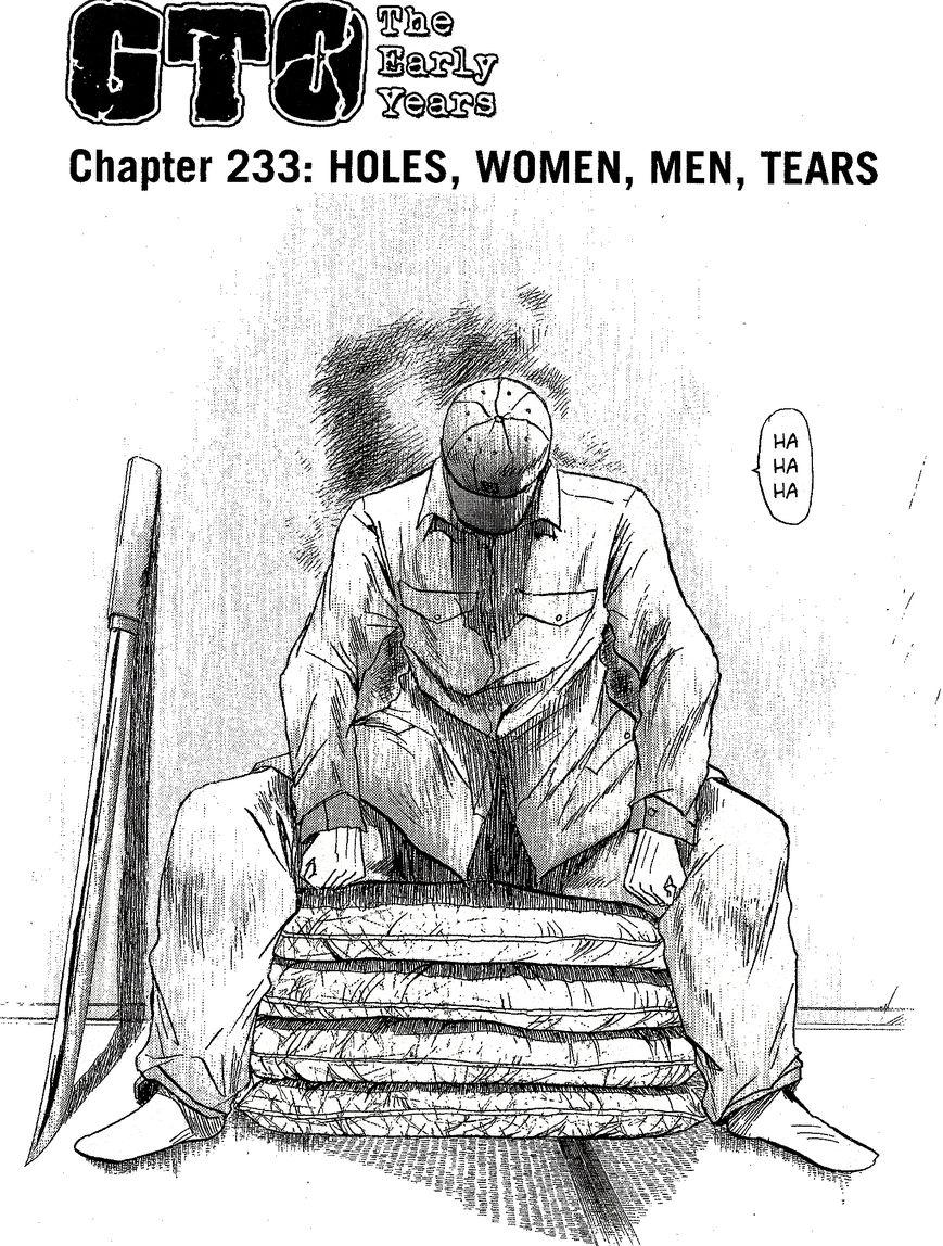 Shounan Junai Gumi 233 Page 1