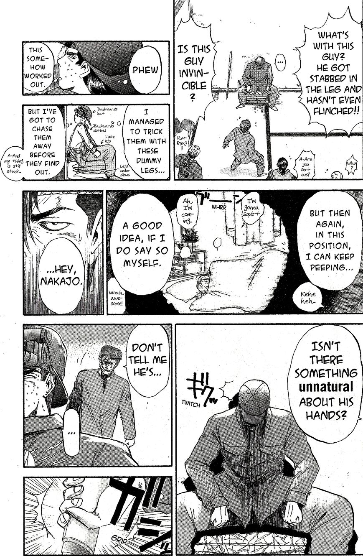 Shounan Junai Gumi 233 Page 2