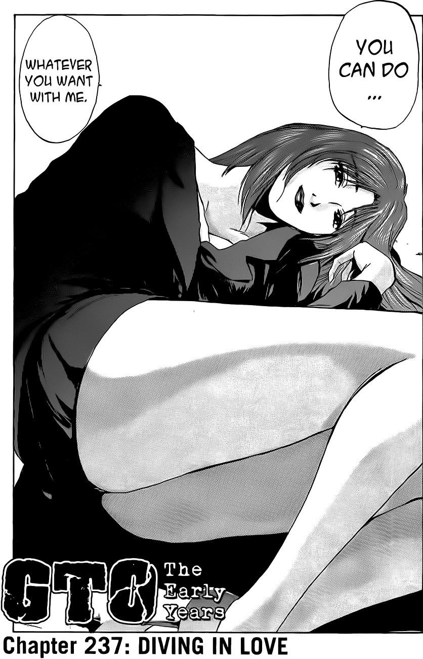 Shounan Junai Gumi 237 Page 1